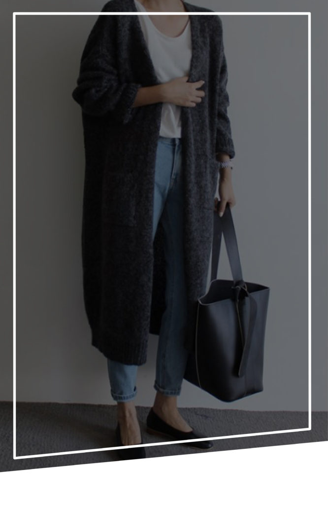 The Art of Styling Extra Long Cardigans